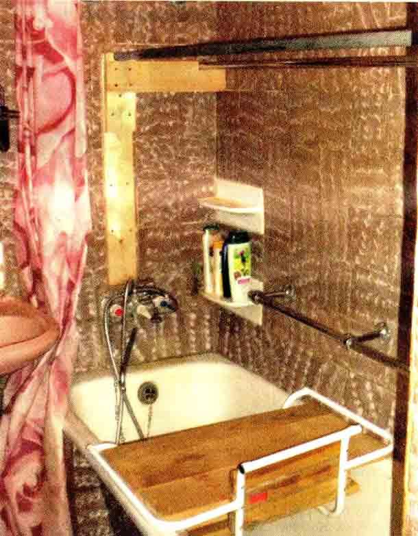 Удобные поручни в ванной