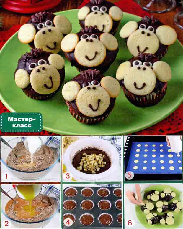 Кексы обезьянки