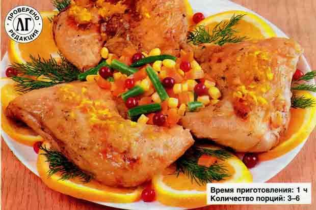 Курица в медово-апельсиновой глазури