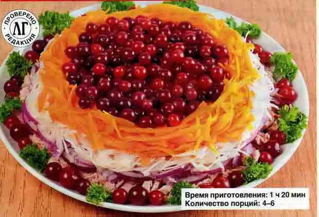 """Салат с ягодами """"От Анны"""""""