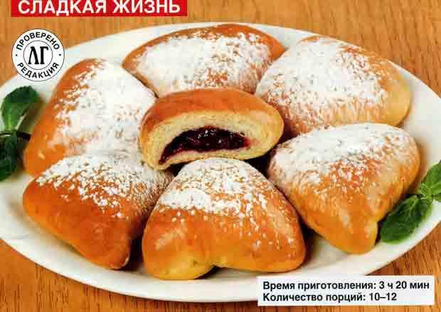 Пирожки с малиной из венского теста