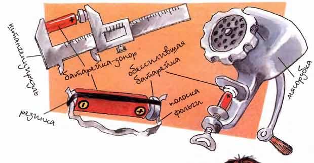 Зарядка для батареек