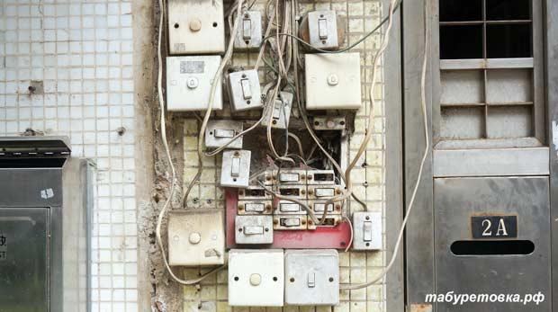 Электричество, подъезд