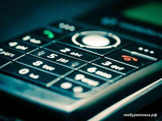 телефон, мобильник