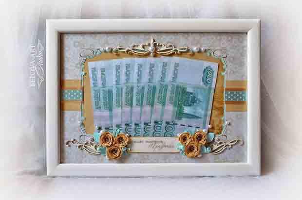 сувенир, рамка, стекло, деньги