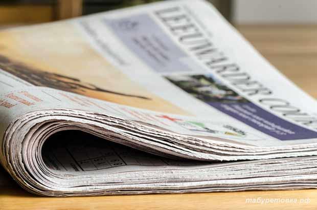 газета, пресса, реклама
