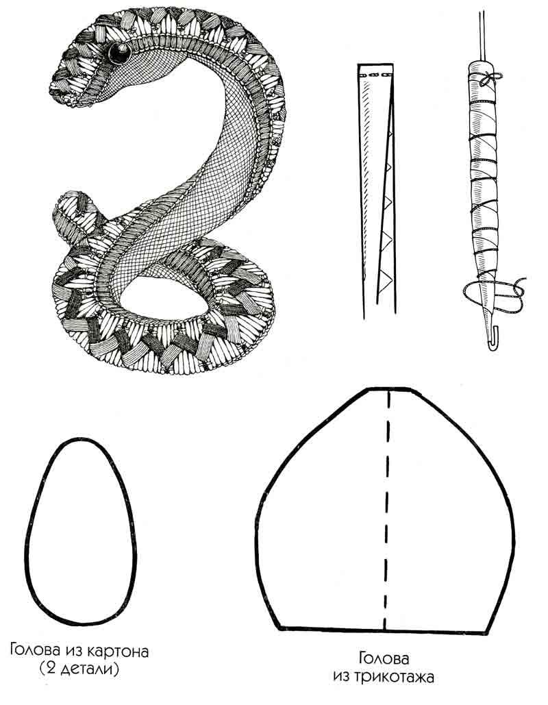 Делаем мягкую игрушку змею
