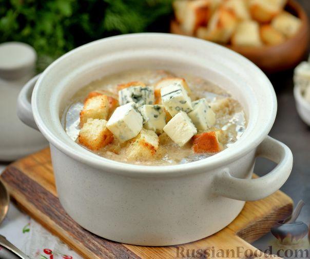 Суп с грибами и голубым сыром