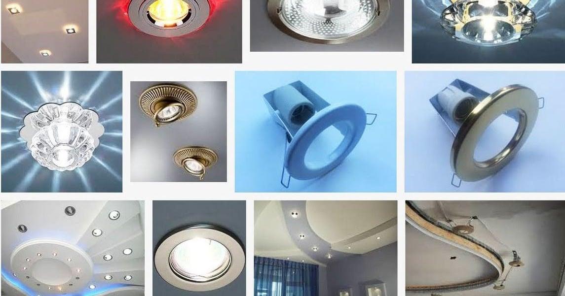 Выбираем потолочные светильники.